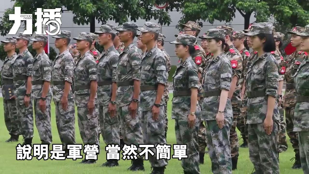青年學生軍事夏令營 - YouTube