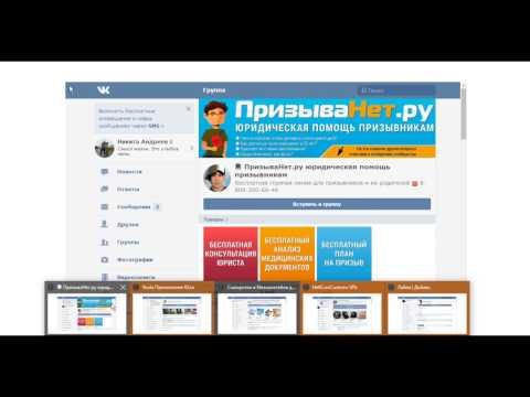 Всё о Вконтакте - Ответы на вопросы, секреты, заработок