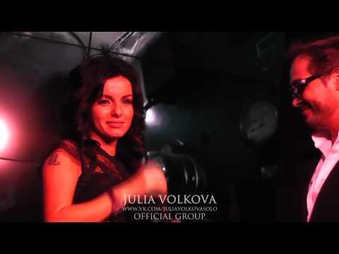 Yulia Savicheva - Nevesta (HQ Instrumental) from YouTube · Duration:  3 minutes 31 seconds