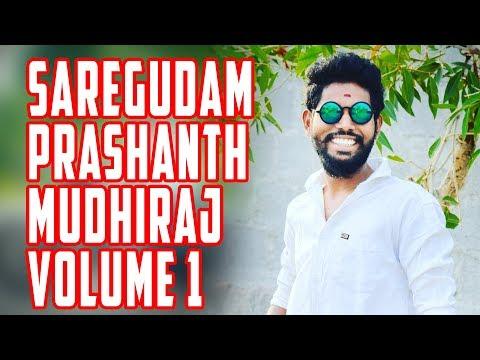 SAREGUDAM PRASHANTH MUDHIRAJ || VOLUME 1 || SINGER GANESH || DJ SHABBIR REMIX