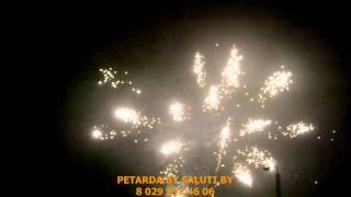 Салют Галактика  PC 49-01
