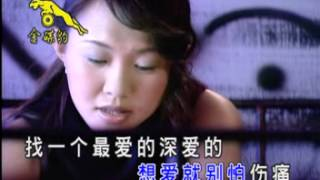 Chinese old song