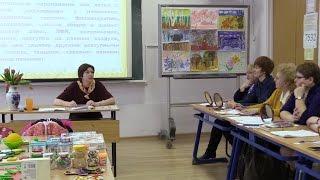 Инновационная форма вовлечения родителей детей с ОВЗ в коррекционно-образовательный процесс