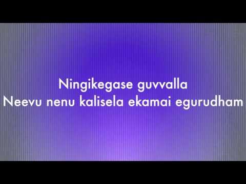 Shakuni- Manasulo Madhuve HD Lyrics 2012 Official Video