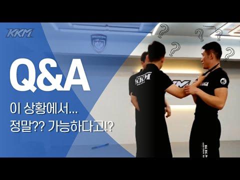 KKM Krav maga training! Knife defense 나이프 위협시 제압!