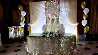 Оформление свадьбы в золотых оттенках