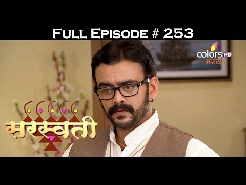 Saraswati - 13th October 2016 - सरस्वती - Full Episode (HD)