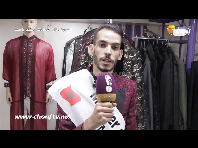 ملك جمال المغرب في أول خروج إعلامي له: