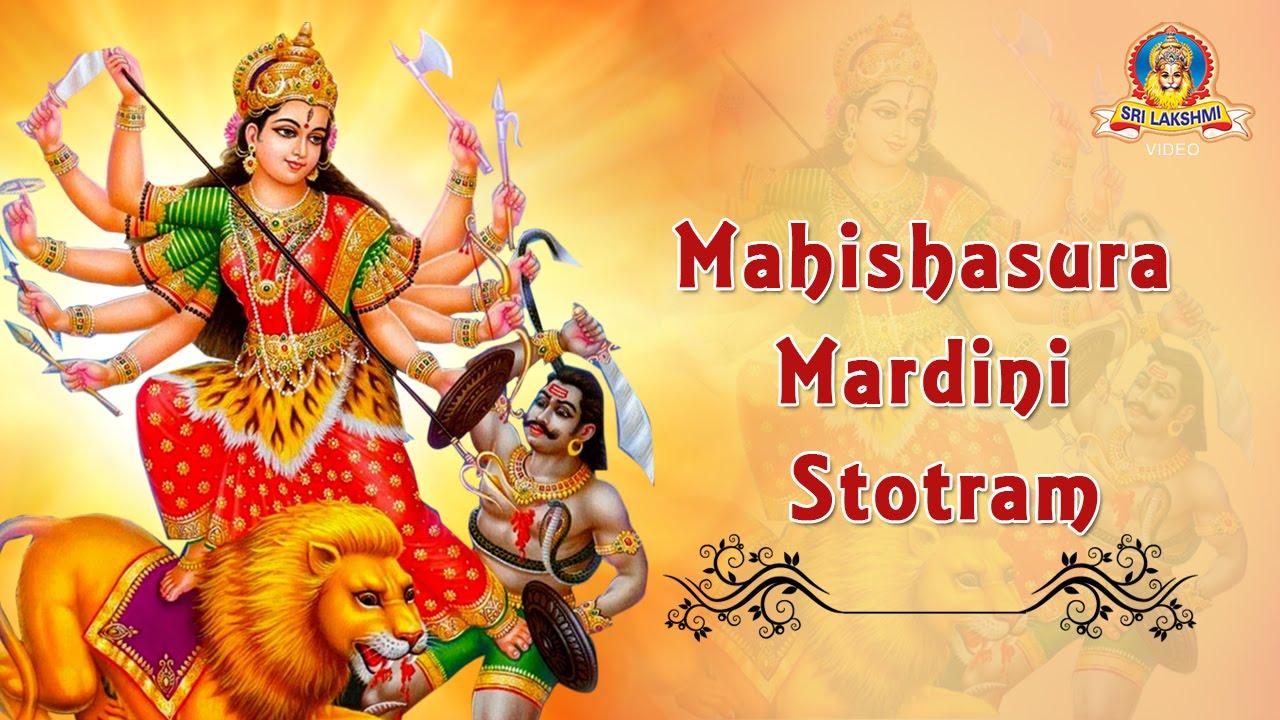 Mahishasura Mardini Stotram In Telugu Pdf
