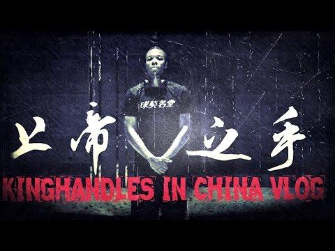 KINGHANDLES IN CHINA BASKETBALL VLOG