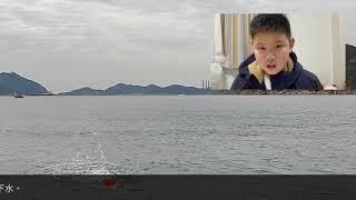 Publication Date: 2021-01-30 | Video Title: 2021/02/06 番禺會所華仁小學「冬泳籌款」活動