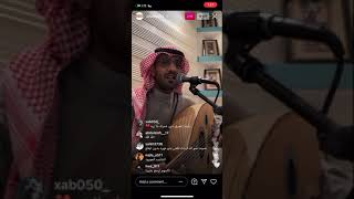 بيني وبينك فارق السن - عبدالمجيد الفهاد