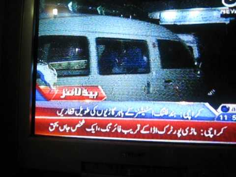 headlines about games bomb blast firings etc.........
