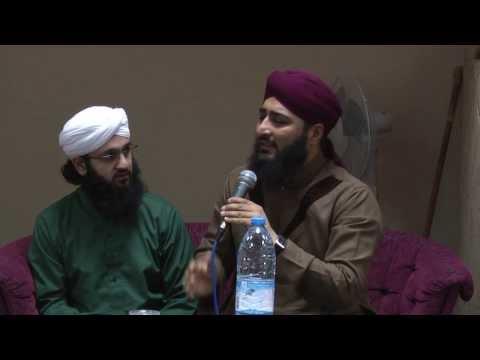 Southampton Medina Mosque - Mehfile E Naat - Dr Hafiz Nisar Ahmed Marfani - Pakistan