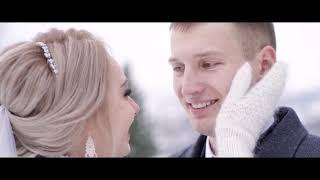 Свадьба Алексея и елены - клип