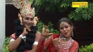 Krishana Bhajan - Mein Gwalin Barsane Ki Lalita Mero Naam | Radha Ke Pyare Mohan