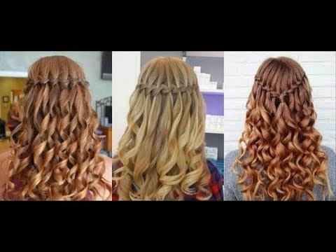 Коса ВОДОПАД. Причёска с плетением