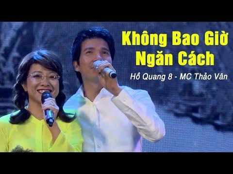 Không Bao Giờ Ngăn Cách - Hồ Quang 8 ft. MC Thảo Vân [Karaoke Beat MV]