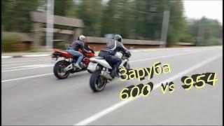 МотоБудни №1 Прохват по городу.  Honda CBR600RR vs CBR954RR Fireblade. ДПС