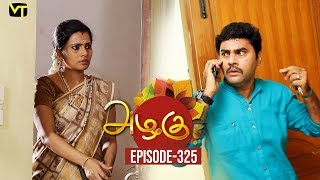 Azhagu - Tamil Serial | அழகு | Episode 325 | Sun TV Serials | 12 Dec 2018 | Revathy | Vision Time