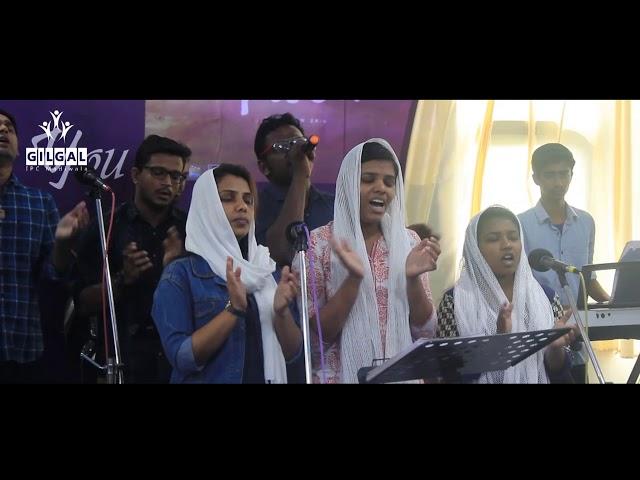 Malayalam Sunday Worship Service | 24 June 2018 | Gilgal IPC Madiwala Bengaluru