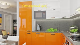 видео Кухни, обои для кухни, гарнитуры, аксессуары, фурнитура, дизайн.
