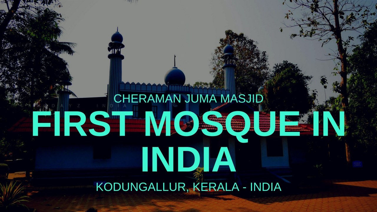 Image result for first mosque in india