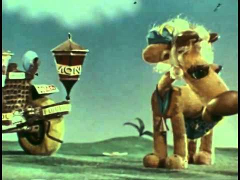 Под шорох шин мультфильм 1973