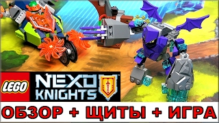 Лего Нексо Найтс 70358 Слайсер Аарона. Обзор LEGO Nexo Knights