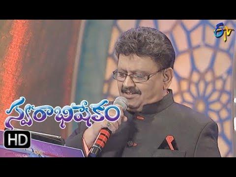 Ee Petaku Nene Song   SP BaluPerformance   Swarabhishekam   12th November 2017   ETVTelugu