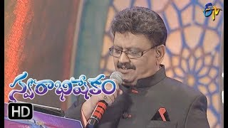 Ee Petaku Nene Song | SP Balu Performance | Swarabhishekam | 12th November 2017 | ETV Telugu
