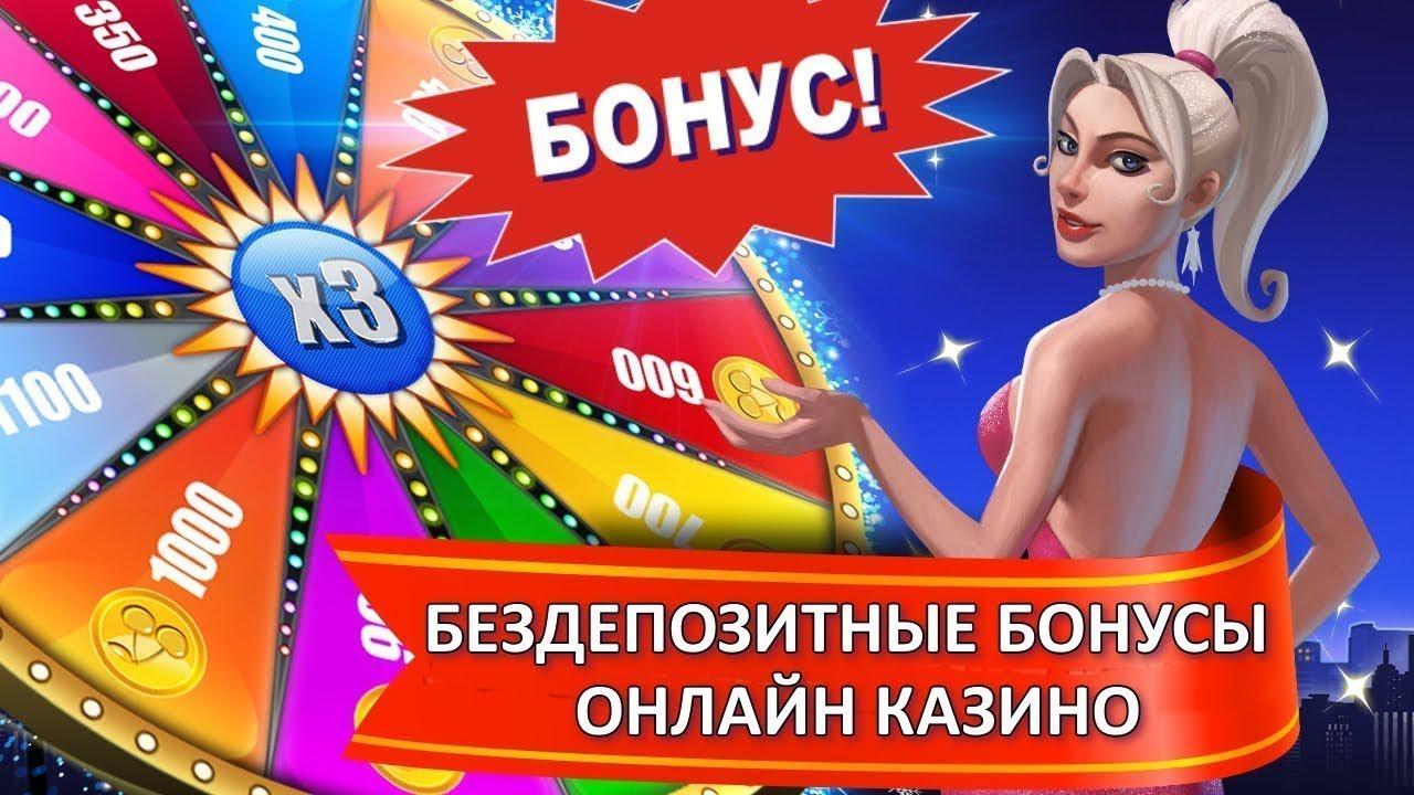 Когда будет казино в гта 5 онлайн