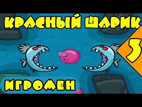 Игры Трансформеры Прайм - играть онлайн бесплатно для