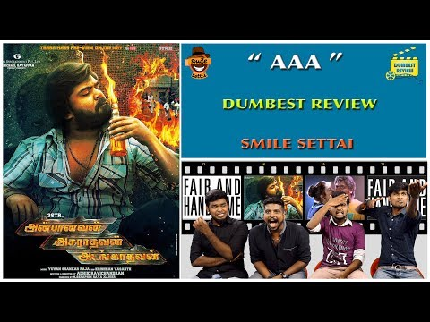 AAA Movie Review | Dumbest Review | STR, Shriya, Tamannah | Smile Settai