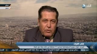 خبير إستراتيجي: الحرب في سوريا لا تقتصر على مواجهة جيوش إرهابية.. فيديو