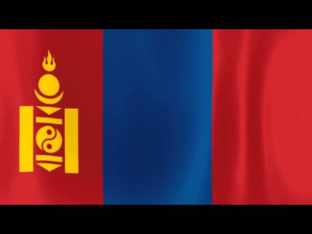 Mongolian National Anthem