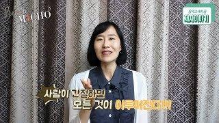 한국교원대학교 음악교육과 및 부산 중등음악임용에 합격하여 음악교사의 꿈을 이룬 나의 제자 이야기(교사자격증, 피아노의 꿈)