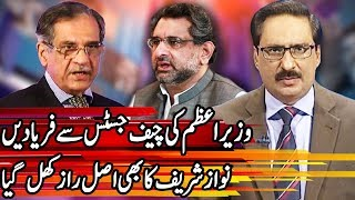 Kal Tak with Javed Chaudhry - 29 March 2018 | Express News