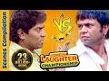 Johnny Lever Comedy Scenes  Vs  Rajpal Yadav Comedy Scenes {hd} - 1 - Comedy Laughter Championship video