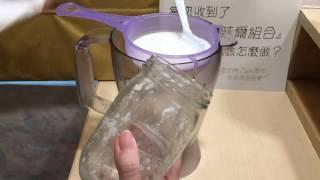 Milk Kefir克菲爾製作&飼養教學(含過濾示範)