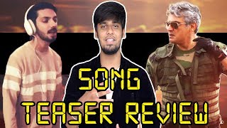 Vivegam - Surviva Song Teaser Review By Review Raja | Anirudh & Yogi B Combo Is Electrifying | Ajith
