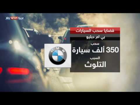 -الغش- يعصف بكبار مصنعي السيارات  - نشر قبل 3 ساعة