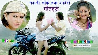New Nepali Lok Dohori song Collection 2074   Bishnu Majhi   Jeeven Majhi  Samjhana   Ranjita