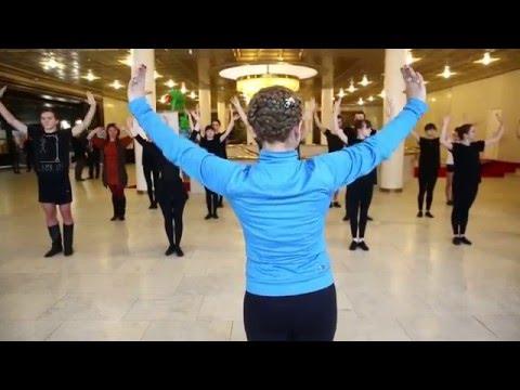Мастер-класс Народный узбекский танец