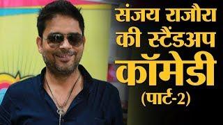 Kapil Sharma की Comedy और Karan Johar की फिल्मों की रद्दी बातें क्या हैं । Interview