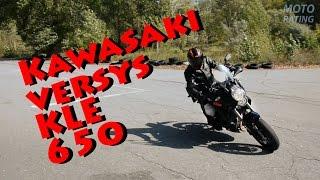 Обзор Kawasaki Versys 650 KLE650 тест драйв Моторейтинг