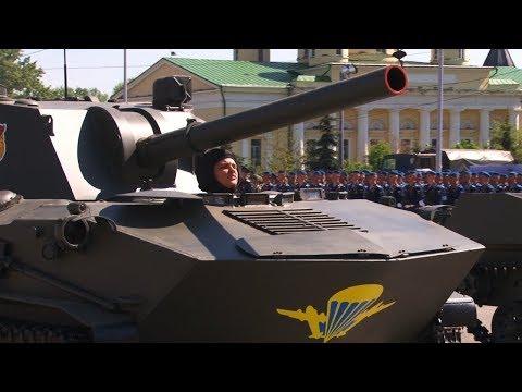 Новости Тулы: 70 единиц техники задействовано в параде Победы