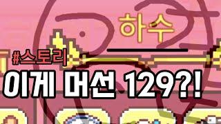 유캔두 드디어 무계 하수 달성~!