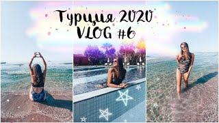 Турция 2020 VLOG 6 Гостиница Side Crown Palace Сиде Нелепые истории Чем заняться в отеле