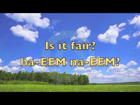 Hebrew Language Weather - Revised